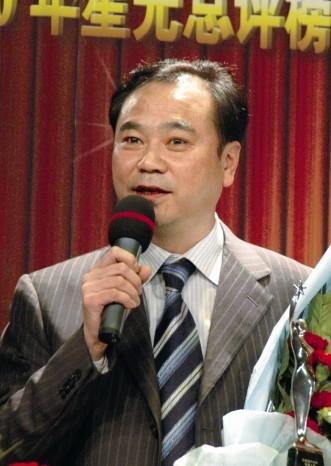 甘肃普天房地产开发有限公司董事长
